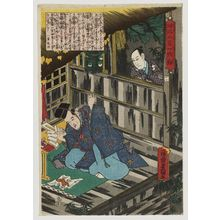 Utagawa Kunisada: No. 13 (Actors Sawamura Sôjûrô III as Ôboshi Yuranosuke and Ôtani Tokuji I as Yamada Hayato), from the series The Life of Ôboshi the Loyal (Seichû Ôboshi ichidai banashi) - Museum of Fine Arts