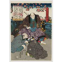 Utagawa Kunisada: No. 8 (Actor Bandô Mitsugorô III as Ôboshi Yuranosuke), from the series The Life of Ôboshi the Loyal (Seichû Ôboshi ichidai banashi) - Museum of Fine Arts