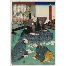 Utagawa Kunisada: No. 7 (Actor Ichikawa Yaozô III as Ôboshi Yuranosuke), from the series The Life of Ôboshi the Loyal (Seichû Ôboshi ichidai banashi) - Museum of Fine Arts