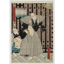 Utagawa Kunisada: No. 3 (Actor Sawamura Sôjûrô III as Ôboshi Yuranosuke), from the series The Life of Ôboshi the Loyal (Seichû Ôboshi ichidai banashi) - Museum of Fine Arts