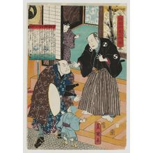 Utagawa Kunisada: No. 2 (Actors Ôtani Hiroji III as Ôboshi Yuranosuke and Sakata Hangorô II as Ishii Genzô), from the series The Life of Ôboshi the Loyal (Seichû Ôboshi ichidai banashi) - Museum of Fine Arts