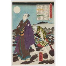 Utagawa Kunisada: No. 20 (Actor Sawamura Sôjûrô III as Ôboshi Yuranosuke), from the series The Life of Ôboshi the Loyal (Seichû Ôboshi ichidai banashi) - Museum of Fine Arts