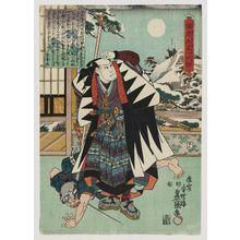 Utagawa Kunisada: No. 29 (Actor Nakamura Utaemon III as Ôboshi Yuranosuke), from the series The Life of Ôboshi the Loyal (Seichû Ôboshi ichidai banashi) - Museum of Fine Arts