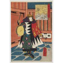 Utagawa Kunisada: No. 28 (Actor Bandô Hikosaburô III as Ôboshi Yuranosuke), from the series The Life of Ôboshi the Loyal (Seichû Ôboshi ichidai banashi) - Museum of Fine Arts