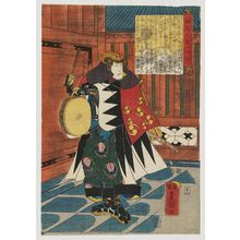 Utagawa Kunisada: No. 28 (Actor Bandô Hikosaburô III as Ôboshi Yuranosuke), from the series The Life of Ôboshi the Loyal (Seichû Ôboshi ichidai banashi) - Museum of Fine Arts