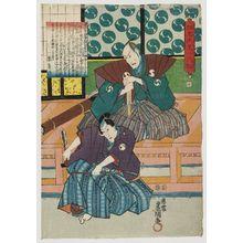 Utagawa Kunisada: No. 4 (Actors Ichikawa Ebizô V as Ôboshi Yuranosuke and Ichikawa Danjûrô VIII as Ôboshi Rikiya), from the series The Life of Ôboshi the Loyal (Seichû Ôboshi ichidai banashi) - Museum of Fine Arts