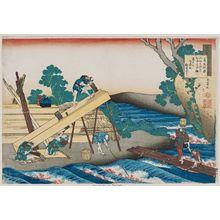 葛飾北斎: Poem by Harumichi no Tsuraki, from the series One Hundred Poems Explained by the Nurse (Hyakunin isshu uba ga etoki) - ボストン美術館