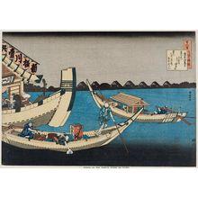 Katsushika Hokusai: Poem by Kiyowara no Fukayabu, from the series One Hundred Poems Explained by the Nurse (Hyakunin isshu uba ga etoki) - Museum of Fine Arts