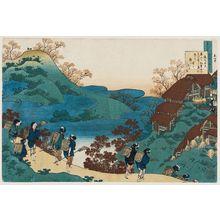 Katsushika Hokusai: Poem by Sarumaru Dayû, from the series One Hundred Poems Explained by the Nurse (Hyakunin isshu uba ga etoki) - Museum of Fine Arts