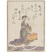 Katsushika Hokusai: Oni no Nanatsume, from the book Isuzugawa kyôka-guruma, fûryû gojûnin isshu (A Wagonload of Comic Poems from the Isuzu River, by Fifty Fashionable Poets) - Museum of Fine Arts