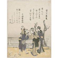 葛飾北斎: Mimeguri Shrine - ボストン美術館