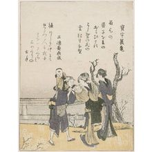 Katsushika Hokusai: Mimeguri Shrine - Museum of Fine Arts