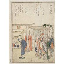 葛飾北斎: Kanda Myojin (Shrine); From: Toto Shokei Ichiran, vol. II double p. 10, right half - ボストン美術館
