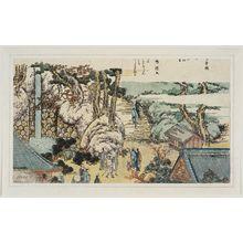 葛飾北斎: Meguro (Temple). From Toto Shokei Ichiran, vol. 2, double page 6 - ボストン美術館