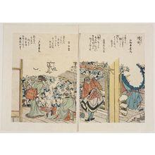 葛飾北斎: Sakai cho (Theater Street); from Toto Shokei Ichiran, vol. 2, double page 9 - ボストン美術館