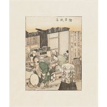 Katsushika Hokusai: Print and Book Store (E-sôshi ten): The Store of Tsutaya Jûzaburô, from the book Ehon Azuma Asobi (Illustrated Pleasures of the East) - Museum of Fine Arts