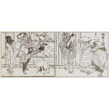 葛飾北斎: Priest and lion dancer outside a carver's shop. From Ehon Teikin Orai, vol.1, double page from sheets 26 and 27 - ボストン美術館
