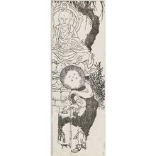 Katsushika Hokusai: A man with a lantern before a statue of Jizo. From Ehon Teikin Orai, vol.I sheet 3, back; sheet 21, front; sheet 25, back. - Museum of Fine Arts