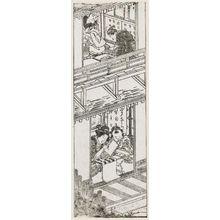 葛飾北斎: Reading and Writing (center); From Ehon Teikin Orai, vol.I sheet 10, front; sheet 28, front; sheet 23, front - ボストン美術館