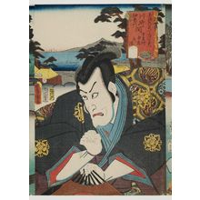 Utagawa Kunisada: Namamugimura, between Kawasaki and Kanagawa: (Actor as) Yura Hyôgo, from the series Fifty-three Stations of the Tôkaidô Road (Tôkaidô gojûsan tsugi no uchi) - Museum of Fine Arts