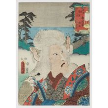 Utagawa Kunisada: Shirasuka: (Actor Onoe Kikugorô III as) a Cat Monster (Nekozuka), from the series Fifty-three Stations of the Tôkaidô Road (Tôkaidô gojûsan tsugi no uchi) - Museum of Fine Arts