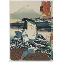 Utagawa Kunisada: Hara: (Actor Sawamura Chôjûrô V as) Gofukuya Jûbei, from the series Fifty-three Stations of the Tôkaidô Road (Tôkaidô gojûsan tsugi no uchi) - Museum of Fine Arts