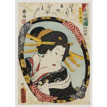 歌川国貞: Actor, from the series Mirrors for Collage Pictures in the Modern Style (Imayô oshi-e kagami) - ボストン美術館