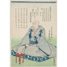 Utagawa Kunisada II: Memorial Portrait of Utagawa Kunisada I (Kôchôrô Toyokuni shôzô) - Museum of Fine Arts