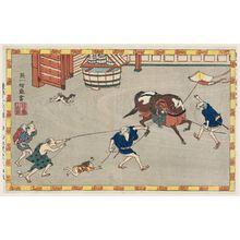 英一蝶: Horse and yakko excited by child's kite - ボストン美術館