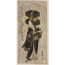 Torii Kiyonaga: Actor Nakamura Noshio as a Fan Peddler - Museum of Fine Arts