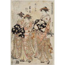 鳥居清長: Hanaôgi of the Ôgiya, kamuro Yoshino and Tatsuta, from the series Models for Fashion: New Year Designs as Fresh as Young Leaves (Hinagata wakana no hatsu moyô) - ボストン美術館