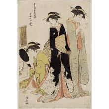Torii Kiyonaga: The Tachibana District, from the series Contest of Contemporary Beauties of the Pleasure Quarters (Tôsei yûri bijin awase) - Museum of Fine Arts
