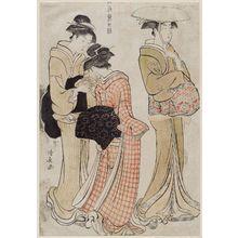 鳥居清長: Two Women and a Maid, from the series Current Manners in Eastern Brocade (Fûzoku Azuma no nishiki) - ボストン美術館