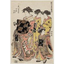 Torii Kiyonaga: Nanakoshi of the Ôgiya, kamuro Takane and Iwane, from the series Models for Fashion: New Year Designs as Fresh as Young Leaves (Hinagata wakana no hatsu moyô) - Museum of Fine Arts