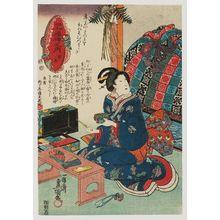 歌川国貞: Hotei: Woman Making Decorated Boxes, from the series Haikai Poems for the Seven Gods of Good Fortune (Haikai Shichifukujin no uchi) - ボストン美術館