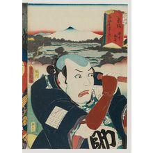 Utagawa Kunisada: Akasaka: (Actor Bandô Mitsuemon I as) Sawai Sukebei, from the series Fifty-three Stations of the Tôkaidô Road (Tôkaidô gojûsan tsugi no uchi) - Museum of Fine Arts