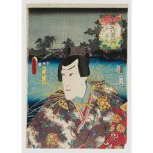 Utagawa Kunisada: Kagaribi: Actor as Matsuwakamaru, from the series Exemplars of the Five Elements (Nazorae gogyô) - Museum of Fine Arts