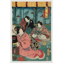 Utagawa Kunisada: Actors as Tsubone Masaoka and children - Museum of Fine Arts
