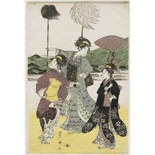 Utagawa Toyokuni I: Women Imitating a Daimyo Procession Passing Mount Fuji - Museum of Fine Arts