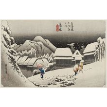 Utagawa Hiroshige: Kanbara: Night Snow (Kanbara, yoru no yuki), second state, from the series Fifty-three Stations of the Tôkaidô Road (Tôkaidô gojûsan tsugi no uchi), also known as the First Tôkaidô or Great Tôkaidô - Museum of Fine Arts