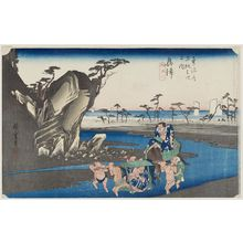 Utagawa Hiroshige: Okitsu: The Okitsu River (Okitsu, Okitsugawa), from the series Fifty-three Stations of the Tôkaidô Road (Tôkaidô gojûsan tsugi no uchi), also known as the First Tôkaidô or Great Tôkaidô - Museum of Fine Arts