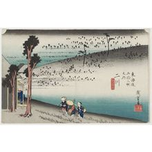 Utagawa Hiroshige: Futakawa: Monkey Plateau (Futakawa, Sarugababa), from the series Fifty-three Stations of the Tôkaidô Road (Tôkaidô gojûsan tsugi no uchi), also known as the First Tôkaidô or Great Tôkaidô - Museum of Fine Arts