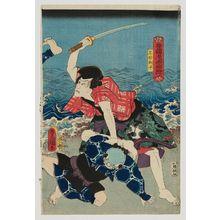 Utagawa Kunisada: Actors, Toyokuni manga zue - Museum of Fine Arts