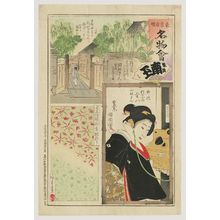 Toyohara Kunichika: Pride of Tokyo--Famous Things: The Restaurant Okada owned by Okada Kin; The Geisha Kimpachi of the Kinokuniya , Yanagibashi; Sample of a Beautiful Kimono Pattern - Museum of Fine Arts