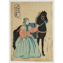 歌川芳員: English Woman (Eiriki nyonin), from the series The Five Nations (Gokakoku no uchi) - ボストン美術館