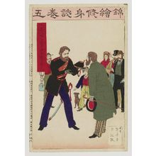 Mizuno Toshikata: Multi-Color Pictures--Instructive Stories Volume Five: An Englishman Picked up an Italian Man's Hat and Was Given a Warm Reception - Museum of Fine Arts