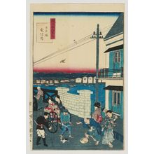 Utagawa Kuniteru: Telegraph Station at Nihonbashi (Nihonbashi denshinkyoku), from the series The Large Districts of Tokyo (Tôkyô kaku daiku no uchi) - Museum of Fine Arts