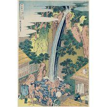 Katsushika Hokusai: The Rôben Falls at Ôyama in Sagami Province (Sôshû Rôben no taki), from the series A Tour of Waterfalls in Various Provinces (Shokoku taki meguri - Museum of Fine Arts