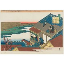 Katsushika Hokusai: Poem by Ise, from the series One Hundred Poems Explained by the Nurse (Hyakunin isshu uba ga etoki) - Museum of Fine Arts