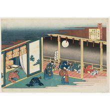 葛飾北斎: Poem by Sanjô-in, from the series One Hundred Poems Explained by the Nurse (Hyakunin isshu uba ga etoki) - ボストン美術館
